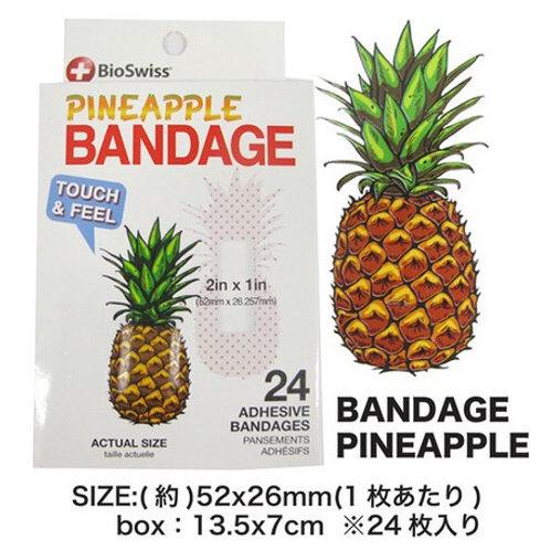 BioSwiss 菠蘿圖案膠布 24pcs