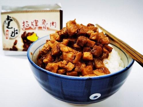 樂都堂水 - 招牌魯肉 350克 (2-4人份量)