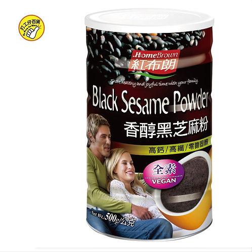 天然優品 - 香醇黑芝麻粉-500g (原味不加糖, 純素, 非基因改造)