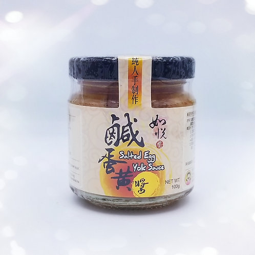 天然優品 - 鹹蛋黃醬100g (如悅- 香港手作)