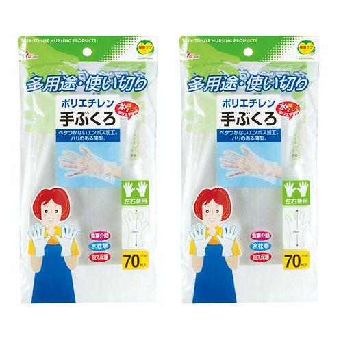 日本直送 SUN MILLION 即棄手套優惠裝 70 pcs x 2 (加長版)
