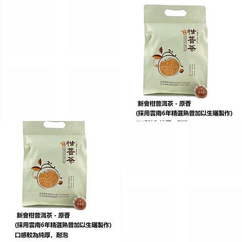 陳皮世家 - 新會柑普洱茶 - 原香 300g x 2