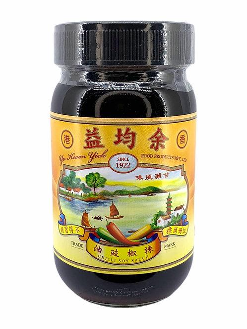 余均益 - 辣椒豉油 230ml 蘸海鮮令味道更提鮮