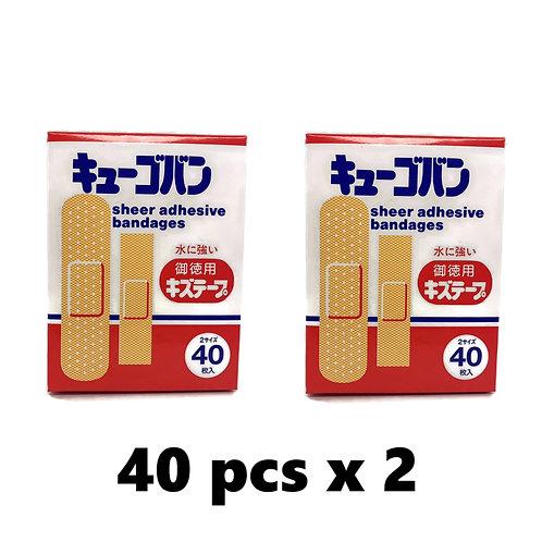 日本製 Health Beauty 醫療用膠布 (含2個尺寸 – 共40枚入) X 2