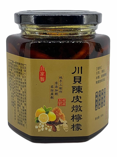 陳皮世家 - 川貝新會陳皮燉檸檬 500克