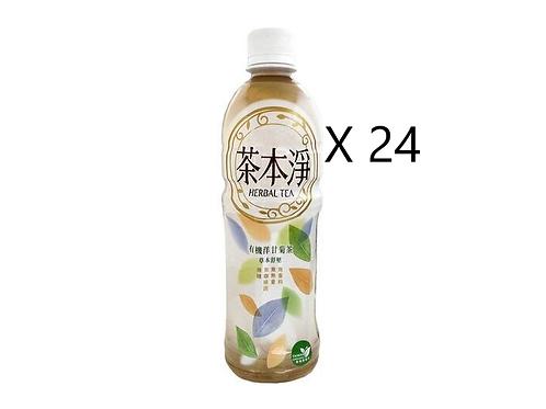 台灣 茶本淨 有機無糖洋甘菊茶 580ml x 24