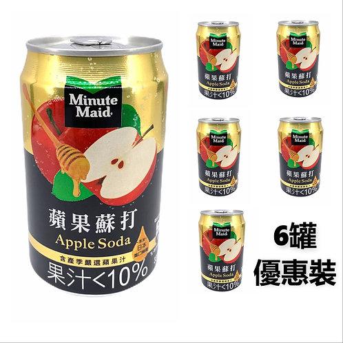 美粒果 - 蘋果蘇打 330ml x 6