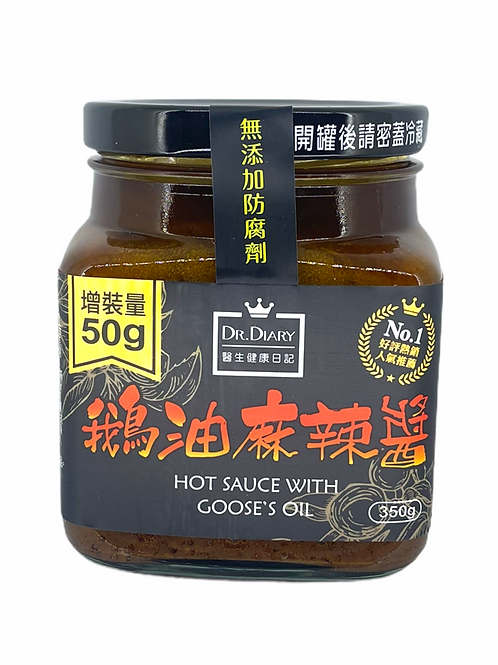 鵝油麻辣醬 350g