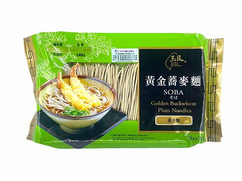 玉民黃金蕎麥麵 - 300g