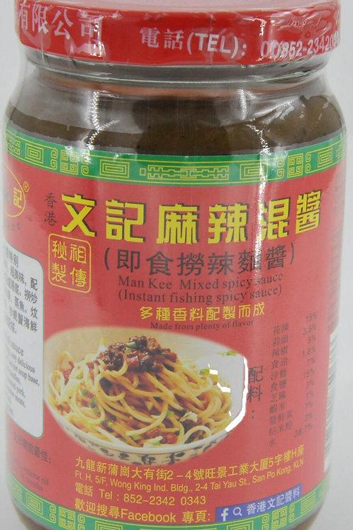 文記 - 麻辣混醬 398g