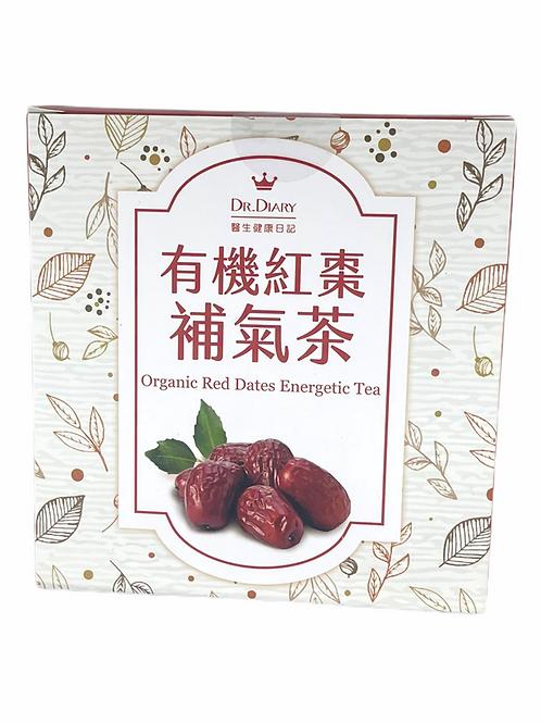 醫生健康日記有機紅棗補氣茶 - 5g*10包