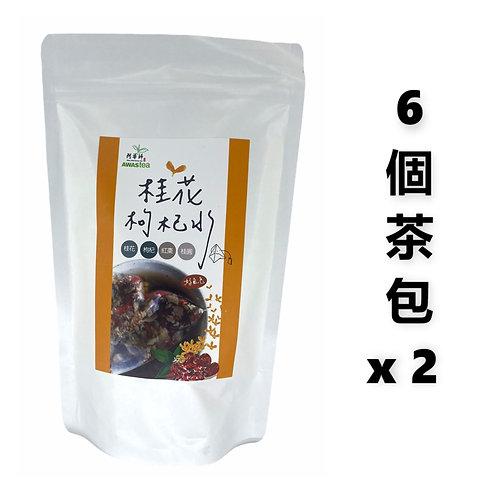 阿華師桂花枸杞水 - 10g x 6個茶包 x 2 袋