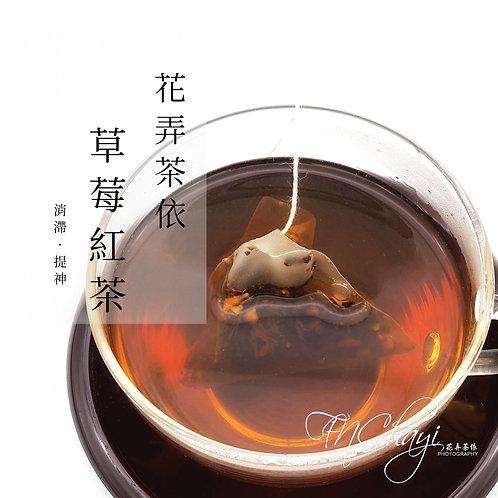 花弄茶依 - 草莓紅茶 (6克 x 18包)