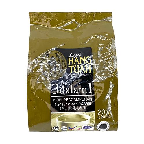 馬拉清真 - 清真漢都亞 3 合1 馬來西亞阿拉伯咖啡 20g x 20