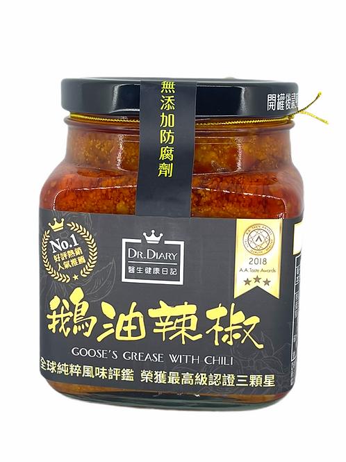鵝油辣椒 300g