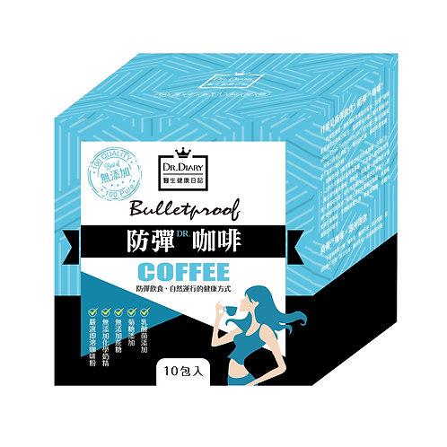 天然優品 - 醫生健康日記 - 生酮防彈咖啡 - 15g x 10包