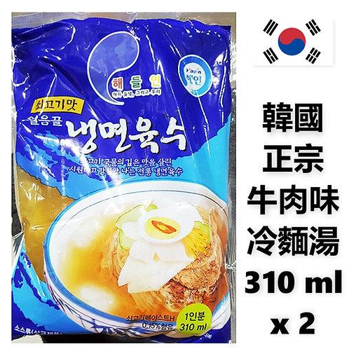 韓國Haein 牛肉味冷麵汁湯包 310ml x 2