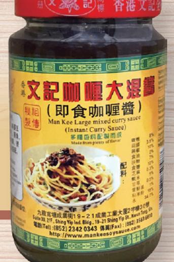 文記 - 文記咖喱大混醬 338g