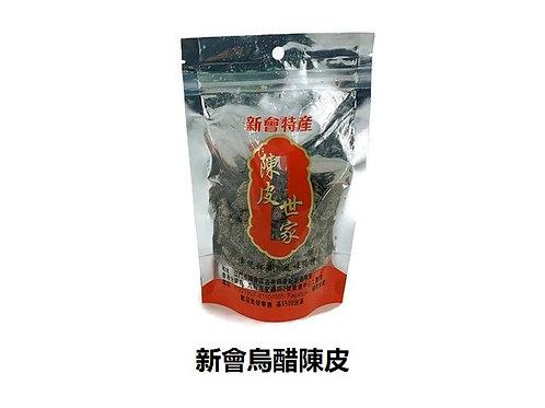 陳皮世家 - 新會烏醋陳皮 85克