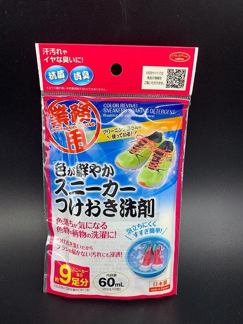 日本製AIMEDIA 顏色波鞋專用除臭殺菌清潔劑 60ml ( 20mlx3包)