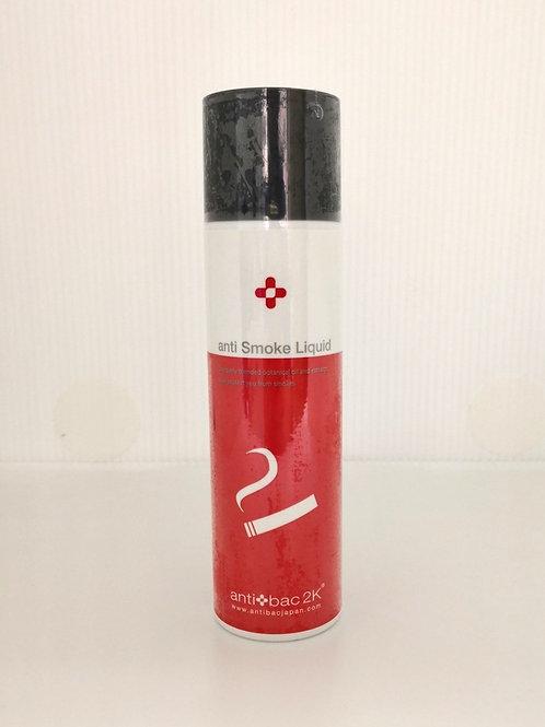 Antibac2K - 空氣淨化液(除煙味) / Antibac 2K_Anti-smoke liquid