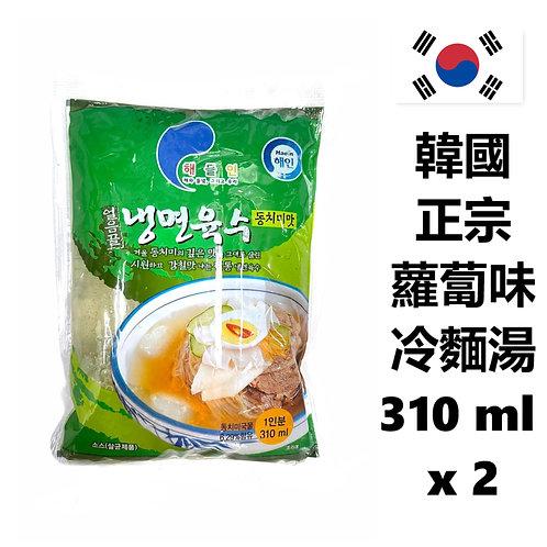 韓國Haein 蘿蔔味冷麵汁湯包 310ml x 2