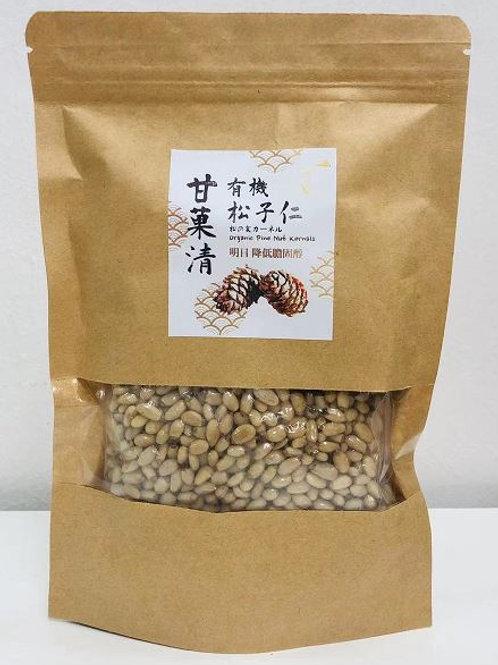 甘菓清 - 有機種植松子仁 (大包) (非油炸) 150g