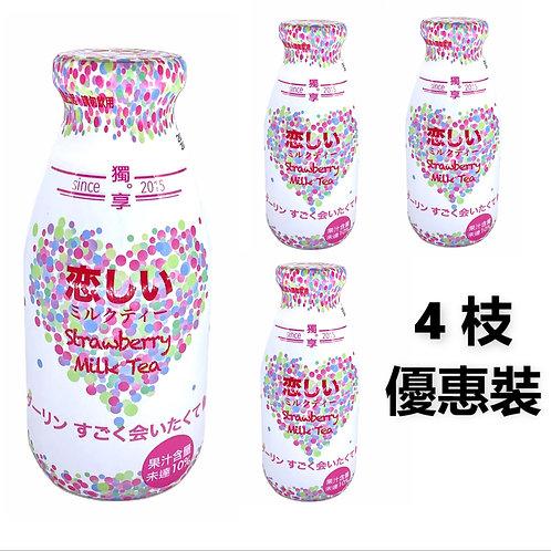台灣直送 - 獨享 愛戀奶茶(草莓味)白樽 290ml x4樽