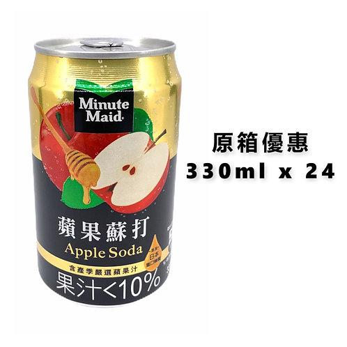 美粒果 - 蘋果蘇打 330ml x 24