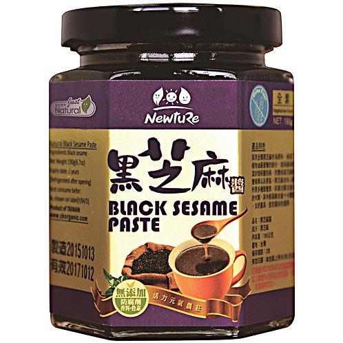 天然優品 - 天然純素無糖黑芝麻醬 190g