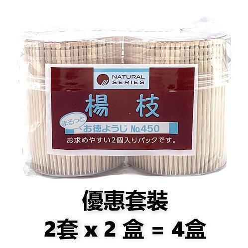 日本進口 樺木牙籤2件裝 x2 經濟裝 (4筒合共約1800支)