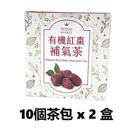 醫生健康日記有機紅棗補氣茶 5g x 10個茶包 x 2 盒