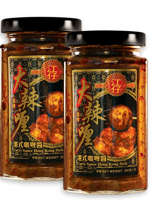 Stanley Kong - 赤柱江仔港式咖喱醬 - 大辣喱勁辣 - 2樽 x 175g