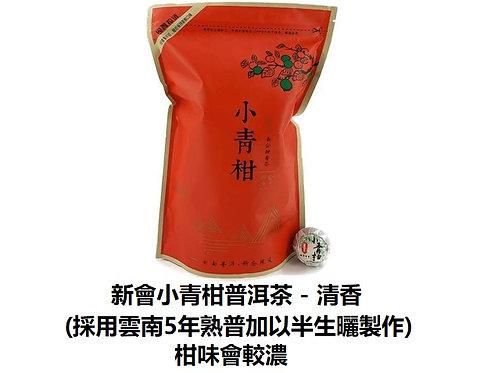 陳皮世家 - 新會小青柑普洱茶 - 清香 300g