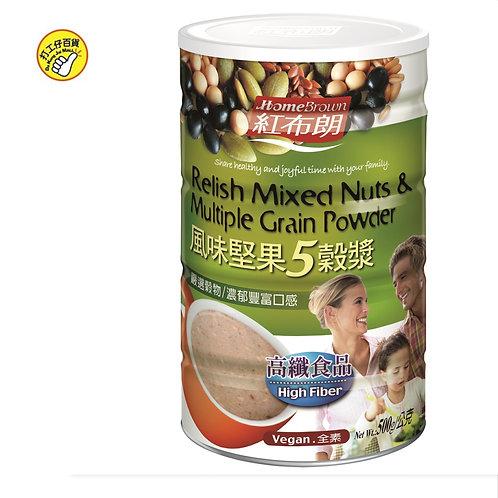 天然優品 - 風味堅果五穀漿-500g (原味不加糖, 純素, 非基因改造)