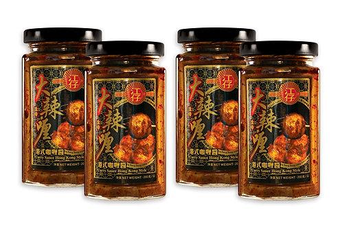 Stanley Kong - 赤柱江仔港式咖喱醬 - 大辣喱勁辣 - 4樽 x 175g