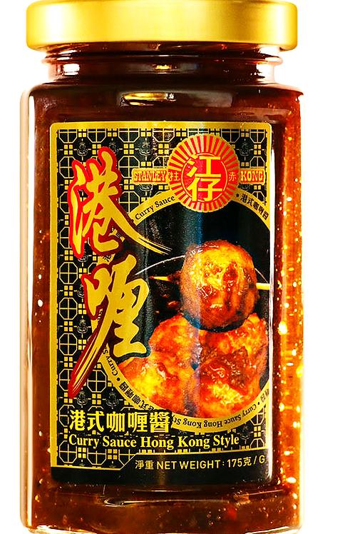 Stanley Kong - 赤柱江仔港式咖喱醬 - 港喱微辣 - 175g