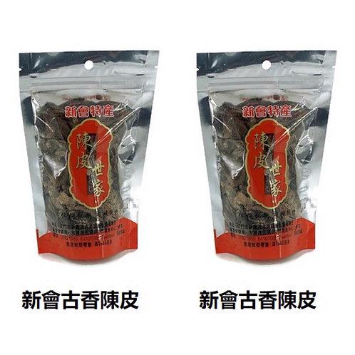 陳皮世家 - 古香新會陳皮 170g