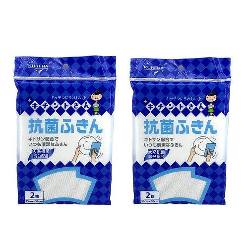 KUREHA - 日本抗菌廚房抺布(35x50cm)x2枚 x2 (合共4枚)
