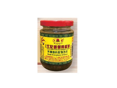 文記 - 秘製辣椒油 200g