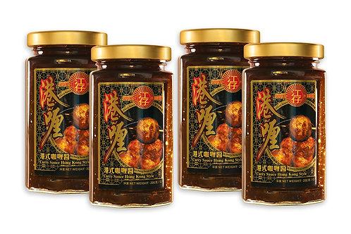 Stanley Kong - 赤柱江仔港式咖喱醬 - 港喱微辣 - 4樽 x 175g