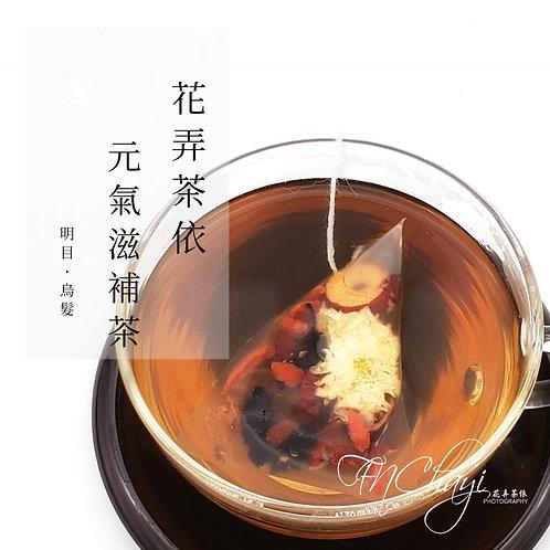 花弄茶依- 元氣滋補茶 (10克 x 18 包)