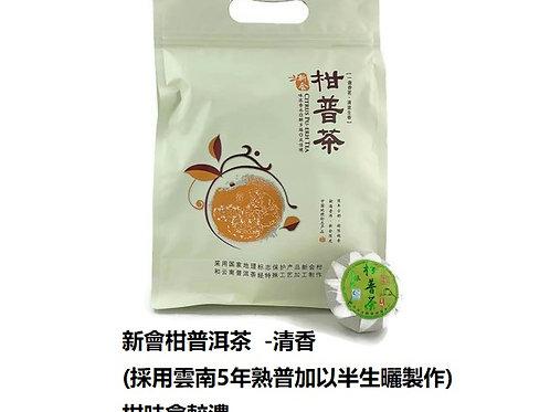 陳皮世家 - 新會柑普洱茶  -清香 300g
