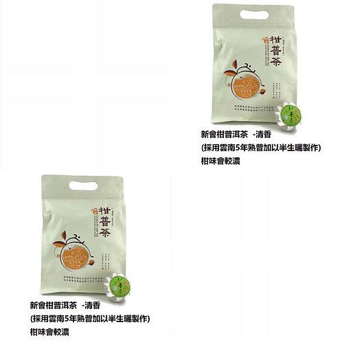 陳皮世家 - 新會柑普洱茶 -清香 300g x 2