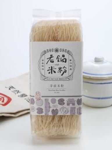 老鍋 - 新竹特產 - 芋頭米粉 (4入裝) 200克