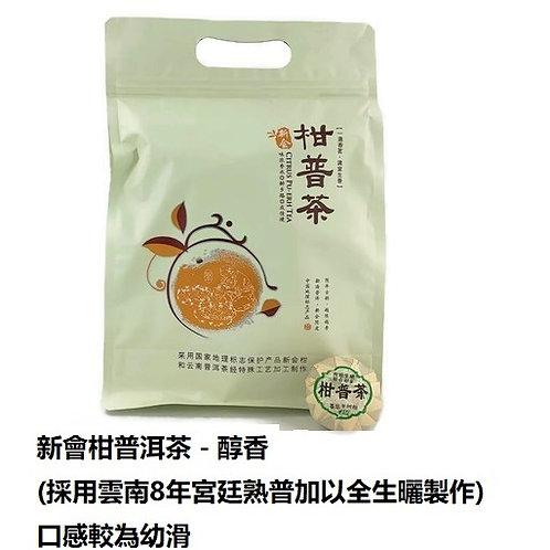 陳皮世家 - 新會柑普洱茶 - 醇香 300g