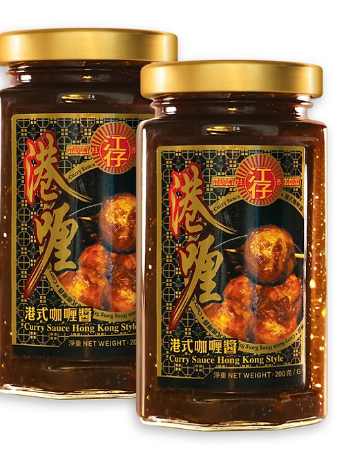 Stanley Kong - 赤柱江仔港式咖喱醬 - 港喱微辣 - 2樽 x 175g