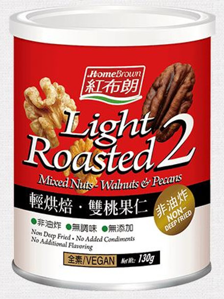 紅布朗 - 雙桃果仁 (無鹽 及 非油炸) 輕烘焙 130克