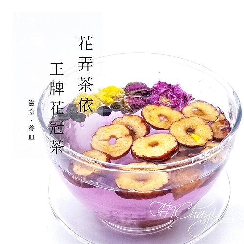 花弄茶依 - 王牌花冠花茶 (10克 x 18包)