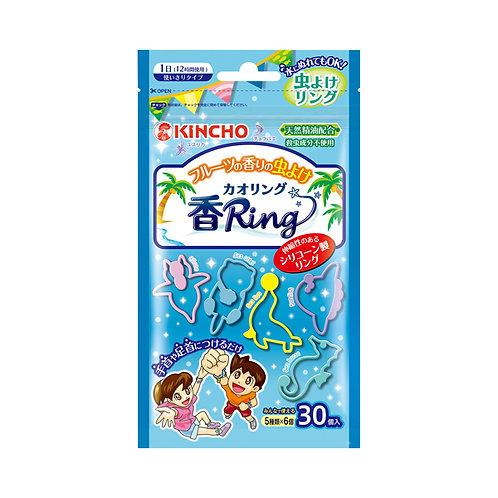 日本KINCHO果香味 防水驅蚊手環 30個